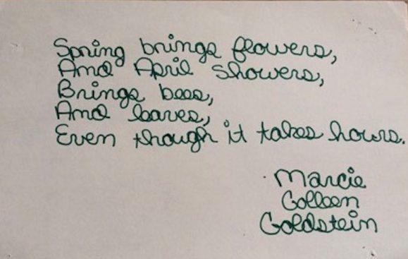 marcie-poem-larger